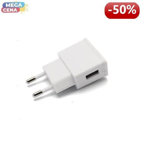G&BL Uniwersalna ładowarka USB, 2100 mA, blister, white