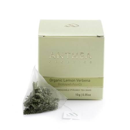 Organic Lemon Verbena plastic free tea bags